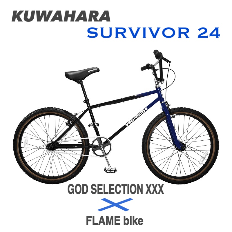 GOD SELECTION XXX コラボ FLAME bike限定KUWAHARA